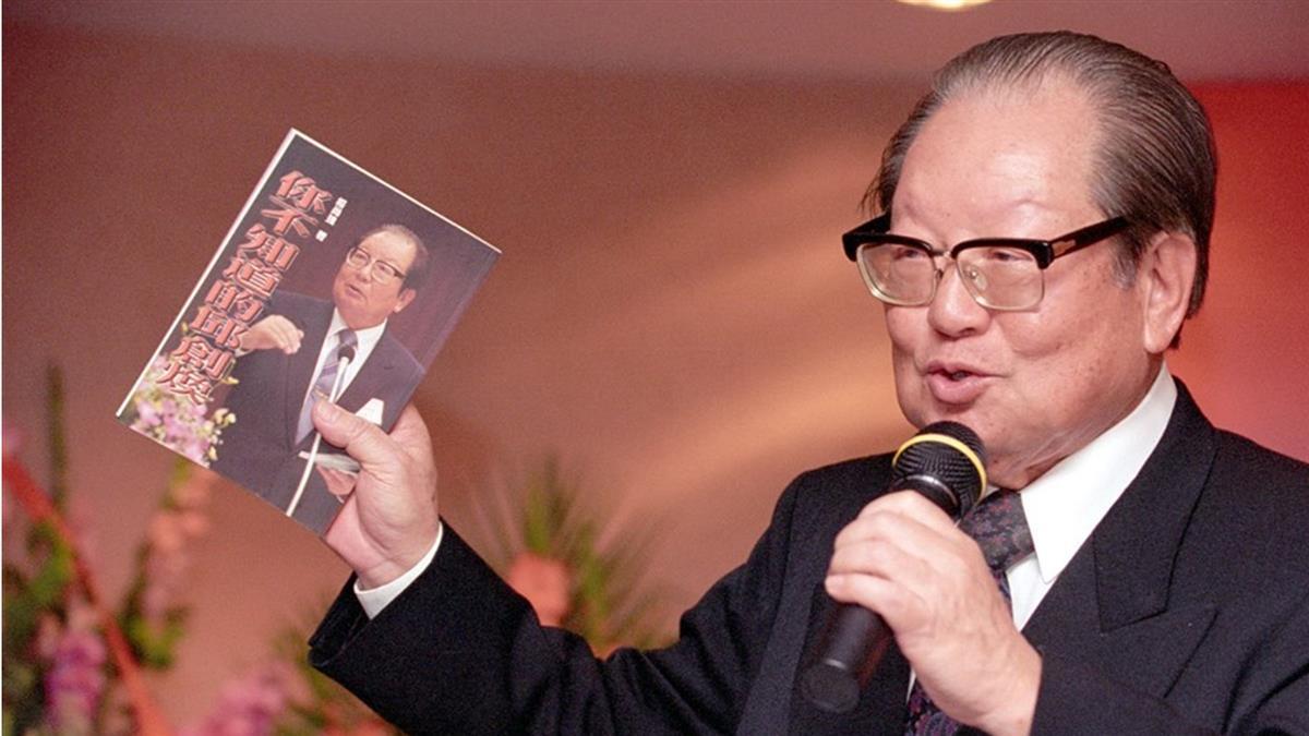 前考試院長邱創煥病逝!享耆壽96歲 又一「吹台青」辭世