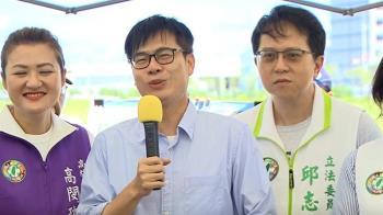 陳其邁:如當選市長 只有高雄隊沒有邁團隊