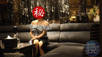 酒店公關轉型仙姑!她18歲入八大 2步數馴服客人