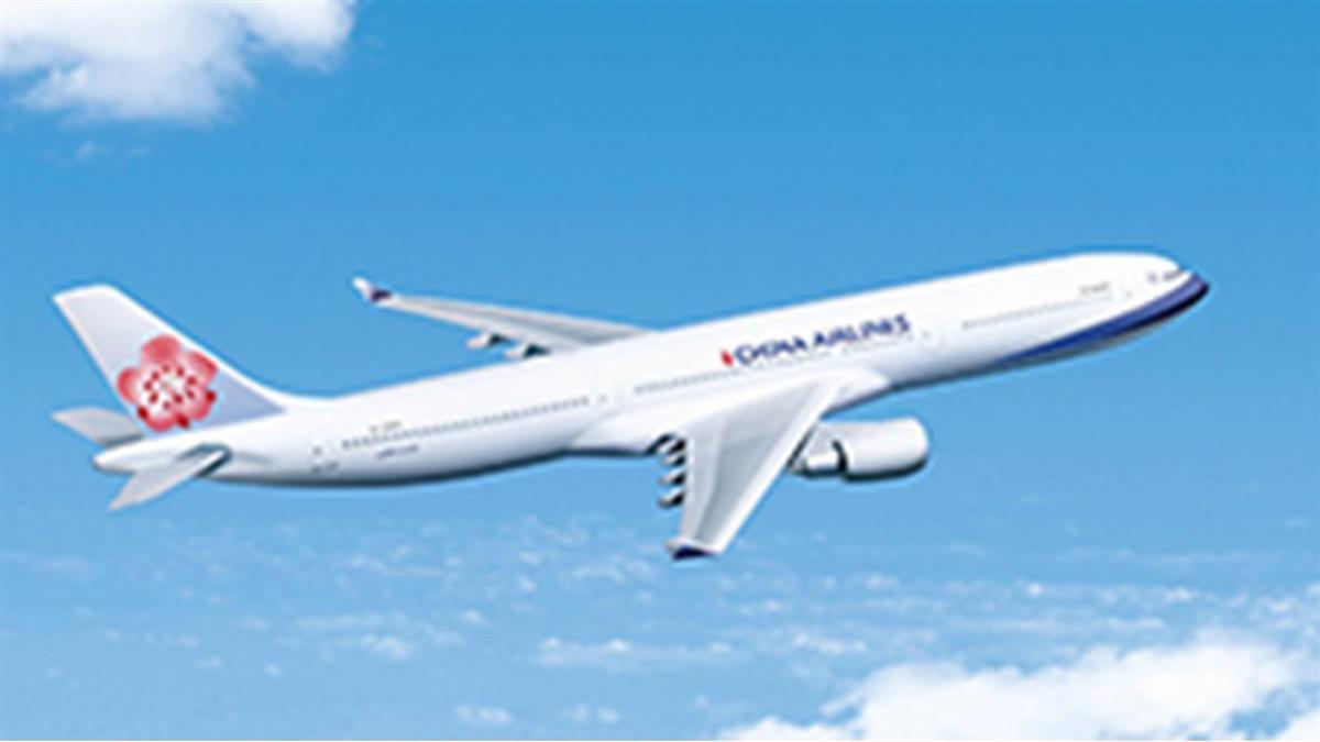 全球首例!國航A330落地減速電腦全失效 險衝出跑道