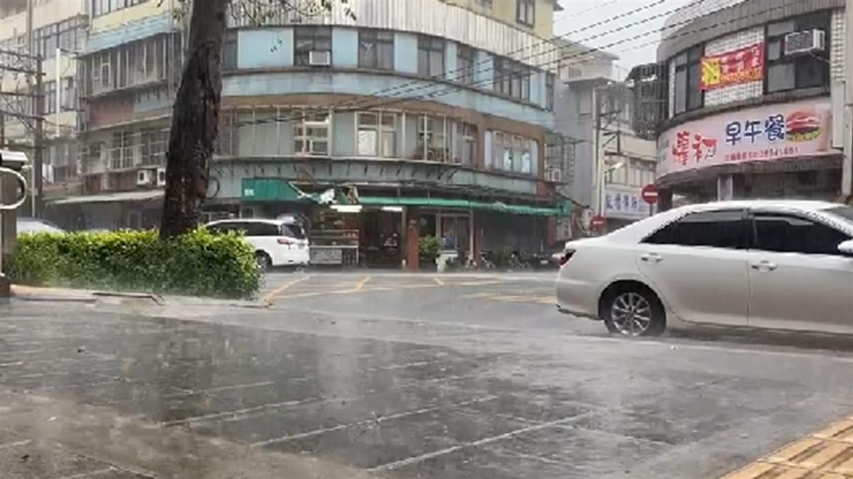 午後雨彈又來了! 4縣市發布大雨特報  防雷擊、強陣風