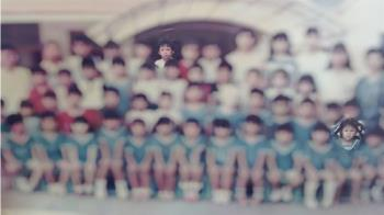 臉書認識老公!她翻幼稚園照片驚:20年前是同學
