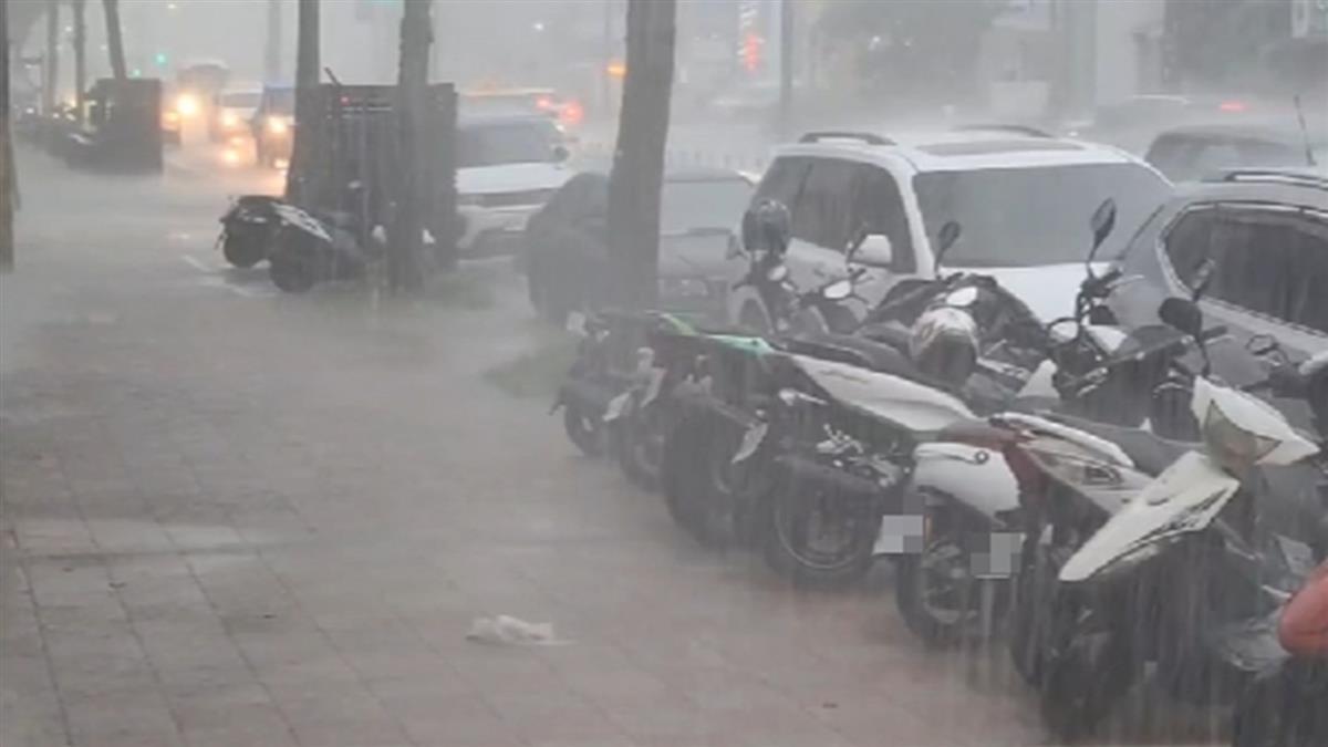 對流旺盛雨彈來襲! 4縣市下班課慎防大雷雨