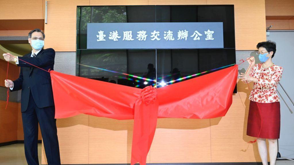 香港《國安法》:台港服務交流辦公室與台人赴港風險
