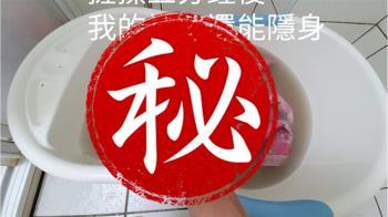 小被被養30年!洗出超狂精華 網驚:牛肉湯?