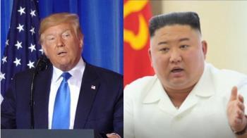 川金再相會?北韓副外長:沒必要