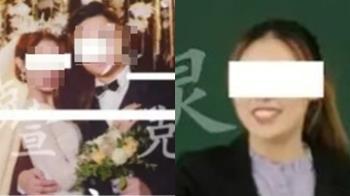 嫁留英富二代!27歲正妹3個月後被捅死焚屍 內幕曝