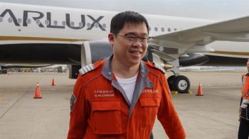 國航A330降落險衝出松機跑道 張國煒說話了