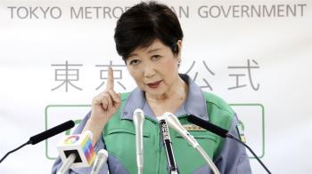 日本東京都知事選舉出爐! NHK出口民調:小池連任成功