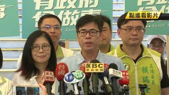 政策控大集合!陳其邁揪沈榮津、龔明鑫談高雄發展
