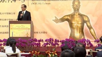 游錫堃:中醫改稱台醫很不錯  孫大千批:反中反到頭殼壞掉
