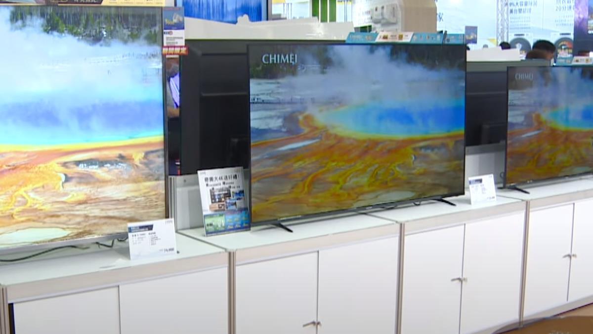 奇美家電振興送現金 大尺寸電視、空調優惠多