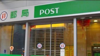 三倍券延長預訂到這天!郵局領券身分證單雙號分流