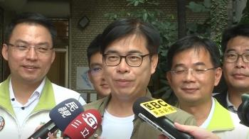 陳其邁鄭重宣布!擔任高雄市長要做的第一件大事