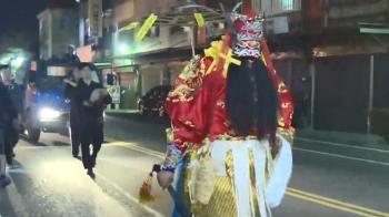 新竹今夜驚傳送肉粽!路線曝光 地方人士籲迴避