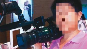 窮攝影戶頭剩千元 醫美女強人自爆被他侵犯才結婚