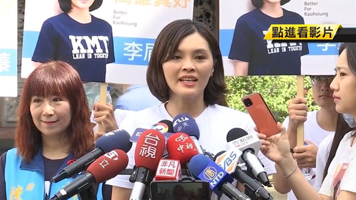李眉蓁帶職參選惹議 陳其邁:自己要去面對問題