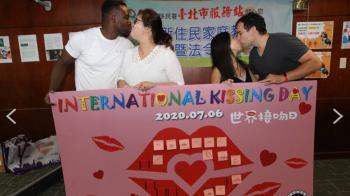 世界接吻日 老法教您如何KISS最浪漫