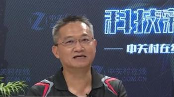 微星科技執行長江勝昌總部墜樓 送醫急救死亡