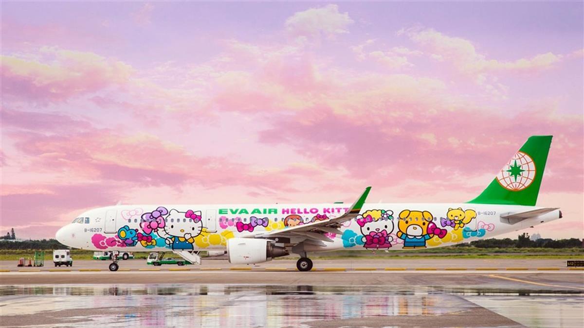 桃機搭機環島 長榮擬出動Hello Kitty彩繪機