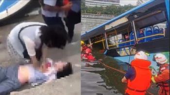 驚悚畫面曝!公車突轉向衝入水庫 救出36人已21死