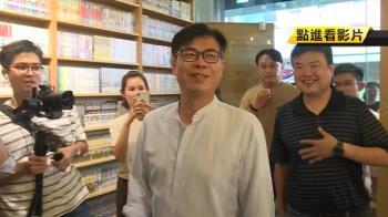 拉青年票!陳其邁訪文創漫畫店取經 譴責港版國安法