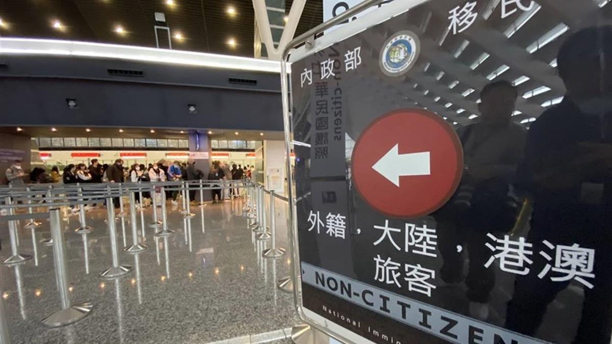 外籍短期商務客入境  可能排除日韓澳洲