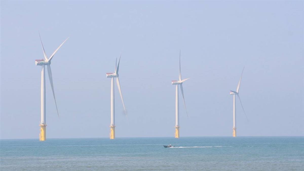 台積電衝刺綠能 簽署沃旭920MW離岸風場發電量