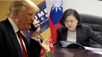 川普怒了!美國火速退出WHO 台灣外交部回應了