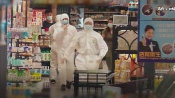 香港爆第3波疫情!養老院群聚感染 再增24例確診