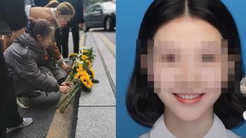 準備考主播…17歲女遭輕生男壓死 「準備好了」成遺言