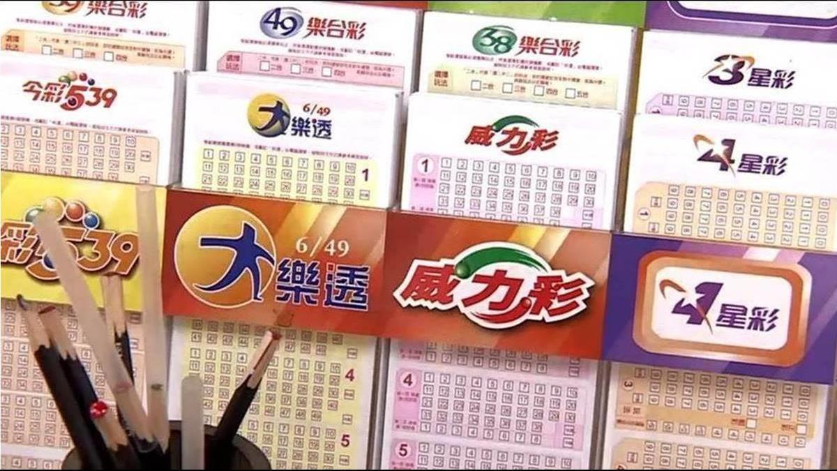 4同事集資爽中「史上最高」30億! 投注站闆娘樂收188萬大紅包
