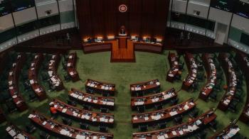 香港《國安法》通過後首次立法會選舉, 你需要知道的四件事