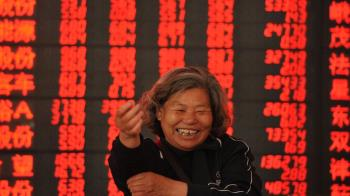 疫情陰霾持續 中港股市大漲從何而來