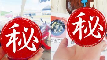 天兵男友到澎湖玩嗨買限定冰!女友傻眼:這台灣就有了