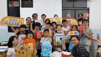 紮根美學教育 「幸福圓夢計畫」邀大師授課