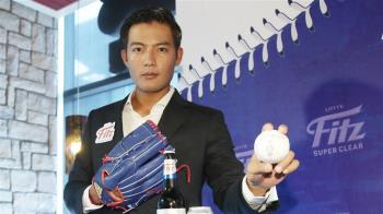王維中宣布投入中職選秀 狀元熱門人選
