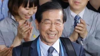 首爾市長朴元淳留遺言後失蹤!女兒急報案 警出動搜尋