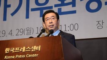 找到遺體!首爾市長朴元淳驚傳身亡 享年64歲