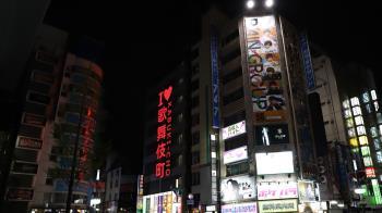 東京都疫情加劇  政府提供補貼請夜店停業
