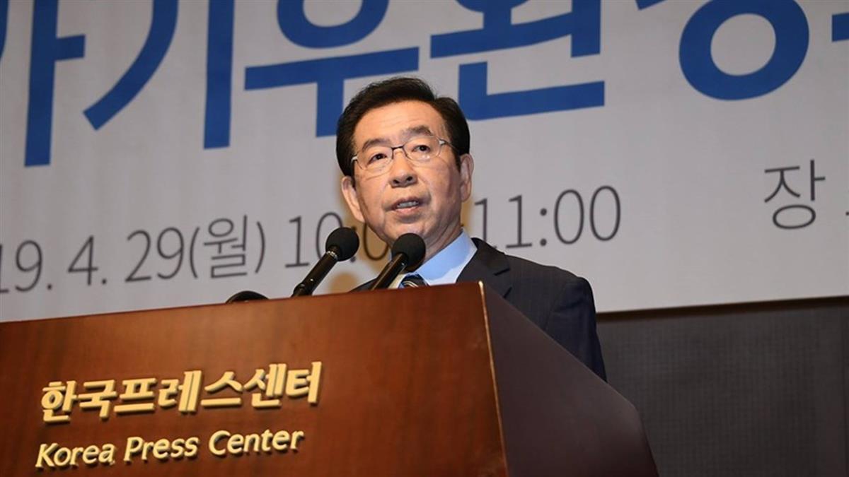 深夜找到遺體!首爾市長朴元淳確定身亡 享年64歲