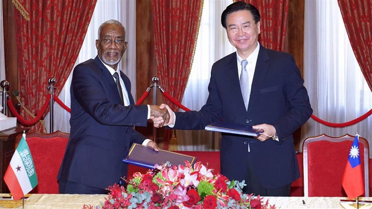 台與索馬利蘭互設代表處 白宮國安會推文力挺