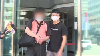 規定女學生穿裙子上課 補教師疑偷拍5年遭逮