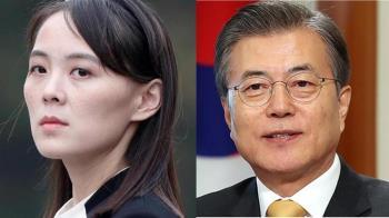 金與正炸毀兩韓聯絡辦公室 南韓律師提訟控告