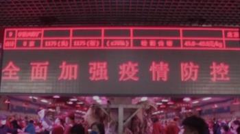 看不下去!武肺研究員逃美曝真相:中國政府會殺了我