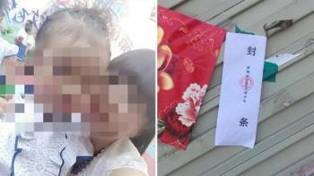 報復同事!幼兒園師下毒害23童 1人慘死