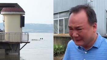 暴雨猛灌!鄱陽湖水位破紀錄 他一夜痛失3.8億崩潰