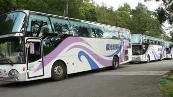 國光客運拆站討補償  北巿府敗訴須給3228萬元