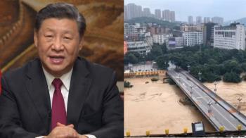 三峽大壩下游毀了!近3800萬人受災 習近平說話了