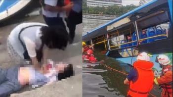 真相大白!公車突衝入水庫21死 警找到原因:非意外